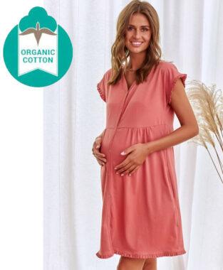 νυχτικα εγκυμοσυνης 489