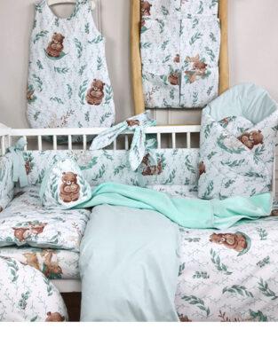 Σετ Προίκας Μωρού 5