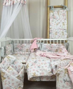 Σετ Προίκας Μωρού 101